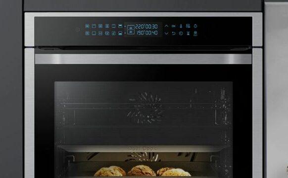 Samsung Dual Cook NV75N7546RS