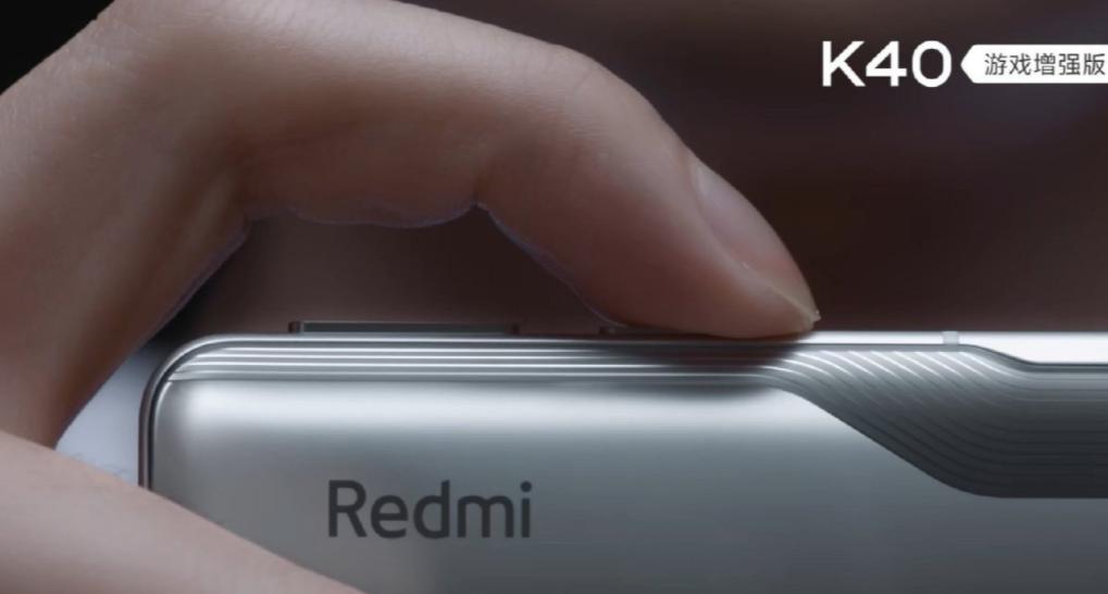 Redmi K40 GE