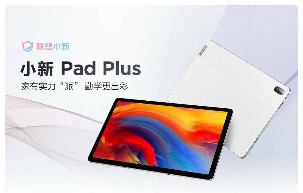 tablety lenovo xiaoxin pad plus